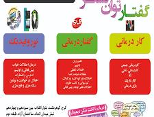 ایبوپروفن|پایگاه اطلاع رسانی گفتار توان گستر 09121623463 محمدشهر